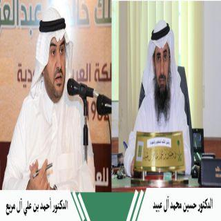 أستاذان بـ #جامعة_الملك_خالد يقرآن ملامح مرحلة الأمير محمد بن سلمان