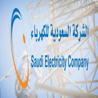 أمير عسير يُتابع بإهتمام بالغ إنقطاع الكهرباء عن المنطقة.. والكهرباء تعتذر