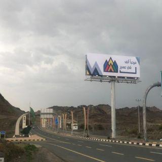 """شوارع #بللحمر تتزين بشعار حسن """"الوفادة"""" #مرحباً_ألف_في_عسير"""