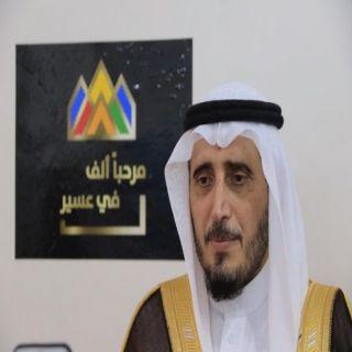 محافظ #بارق يؤدي صلاة العيد ويستقبل المُهنئين