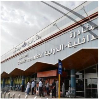 اصابة 26مدنيا بعمل ارهابي  إستهدف مطار ابها الدولي