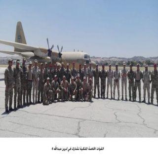 القوات الخاصة الملكية تشارك في تمرين عبدالله 6