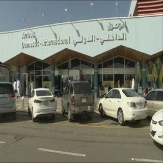 #صحة_عسير:الإعتداء الحوثي  الغاشم على مطار ابها يخلف 21 مدنيا مصابا ووفاة مقيم