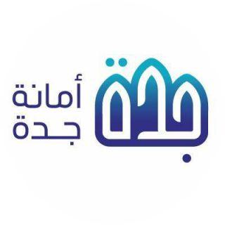 #أمانة_جدة :بدء العمل على تأهيل وتنفيذ مشروع تطوير وتحسين طريق النزهة