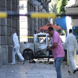 السعودية تُدين التفجيرين الإرهابيين في #تونس
