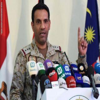 المالكي الهجوم الإرهابي الذي طال مطار أبها محل متابعة