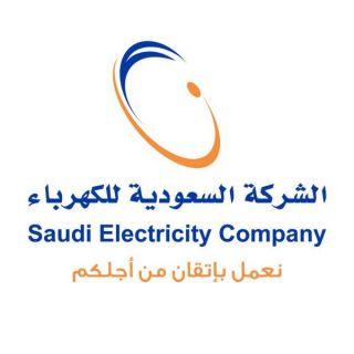"""السعودية للكهرباء"""": زيادة عدد قُراء العدادات بنحو 35% في جميع مناطق المملكة"""