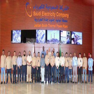 الكهرباء محطة توليد جنوب جدة تنال شهادة الآيزو العالمية في الإلتزام البيئي
