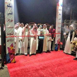 وكيل محافظة #تنومة يفتتح مهرجان التسوق للعام ١٤٤٠هـ