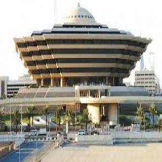 تنفيذ حكم القتل تعزيراً بمهرب كوكائين مخدر بالمدينة المنورة