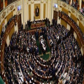 """مجلس النواب المصري يوافق على تمديد حالة الطوارئ """"3"""" أشهر"""