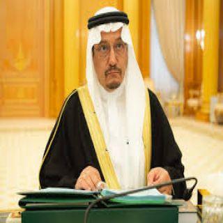 الوزير آل الشيخ لائحة الوظائف التعليمية الجديدة نقلة تاريخية مهمة