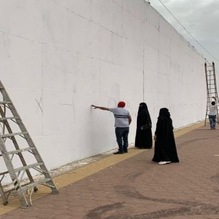 #أمانة_عسير تطلق مبادرة #لكل_جدارية_بصمة بالتعاون مع ابرز الفنانين التشكيلين