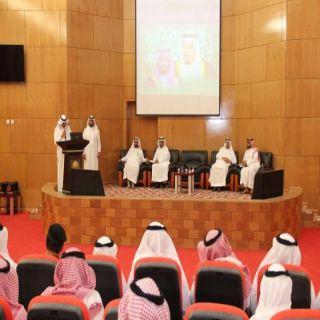 اللجنة العقارية تنظم ندوة الفرص الإستثمارية بالمنطقة