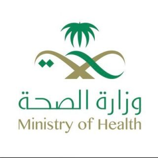 وزارة #الصحة تُعلن نتائج تحقيقات مقطع طبيب وممرضة محايل العام