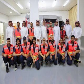 الهلال الأحمر السعودي يفتتح مركز اسعاف الروضة بالرياض