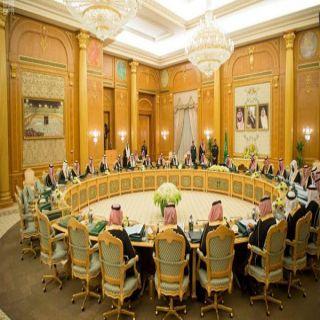 بقرار مجلس الوزراء منع نظام البيع بالتقسيط