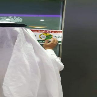:أمانة عسير تخالف 14صالون حلاقة و تضبط 8 عمال مخالفين في أبها