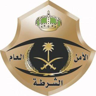 شرطة #الرياض تنفي صحة فيديو شابين اعتدوت على وافد