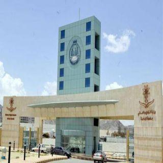 #جامعة_الباحة تُعلن مواعيد تسجيل جداول الفصل الدراسي الأول