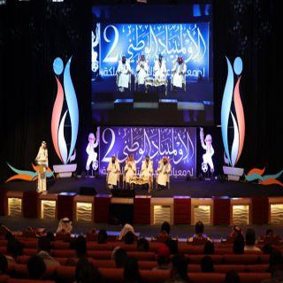 برعاية أمير عسير انطلاق فعاليات الأولمبياد الوطني الثاني لجمعيات رعاية الأيتام