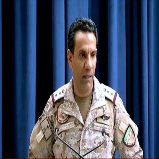 """المالكي """" ماحدث من تصعيد في #عدن مؤسف"""