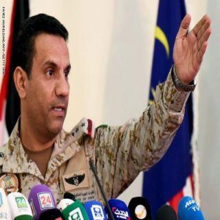 قوات التحالف تُدمر عدد من كهوف تخزين الصواريخ البالستية والطائرات بدون طيار والأسلحة في(صنعاء)