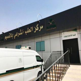#صحة_القصيم تدعم مركز الطب الشرعي بـ 30 وحدة لحفظ الجثامين