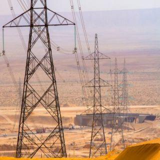 """""""الوطنية لنقل الكهرباء"""" تغطي كافة ارجاء المملكة بأطوال شبكة نقل 84 ألف كلم"""