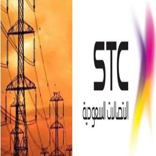 #بارق:الكهرباء والإتصالات تختبران صبر أهالي قُرى ثلوث المنظر
