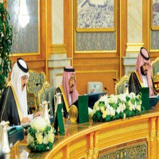 السعودية تؤكد على نبذ الفرقة وتغلب الحكمة والحوار في اليمن