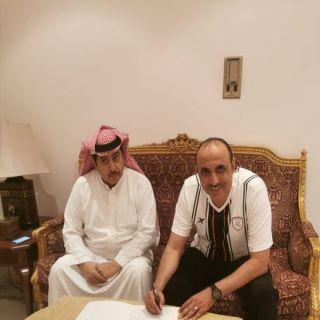 البارقي مديراً فنياً لبراعم نادي الشباب السعودي