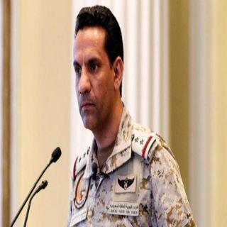 المالكي : قوات التحالف تُسقط طائرة مسيرة اطلقت بإتجاه السعودية