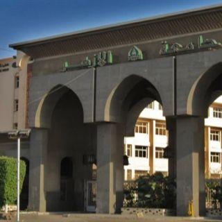 جامعة الأزهر لاصحة لظهور موقع إباحي في أحد مؤتمراتها