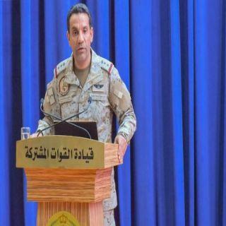 تحالف دعم الشرعية في #اليمن: سقوط مقذوف معادٍ على #مطار_أبها_الدولي