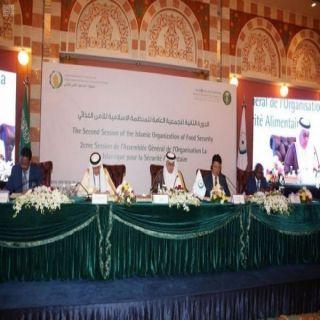 المملكة تتبرع بمبلغ (2) مليون دولار للمنظمة الإسلامية للأمن الغذائي