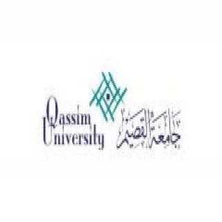 """#جامعة_القصيم تقيم برنامجي """"واعد وجدير"""" لتأهيل أعضاء هيئة التدريس وطلبة الدراسات العليا"""