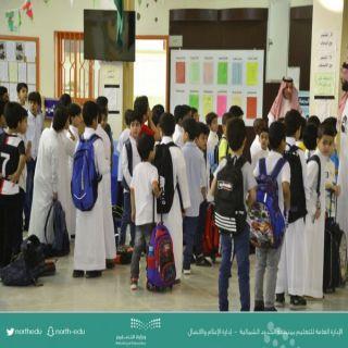طُلاب #تعليم_الشمالية يُميزون يومهم الأول بالجدية والإنتظام