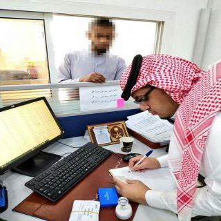 جمعية يسر الخيرية تنفذ أولى برامجها للعام الهجري 1441هـ