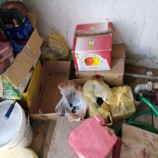 #أمانة_الشمالية تضبط 250 كجم من المعسل مجهول المصدر في عرعر