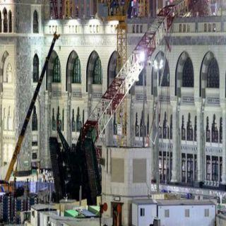 """المحكمة الجزائية تنتهي إلى تبراءة شركة """"بن لادن"""" في قضية رافعة الحرم"""
