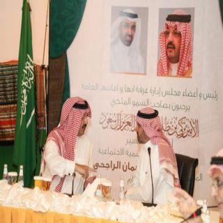 امير عسير يلتقي وزير العمل والتنمية الاجتماعية ورجال الأعمال في المنطقة