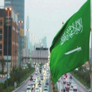 #السعودية تؤكد دعمها للمفوضية السامية لحقوق الإنسان