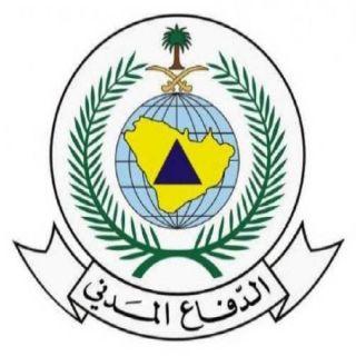 تنويه :الدفاع المدني يُجري إختباراً لصافرات الإنذار في #الرياض- #الخرج- #الدرعية- #الدلم