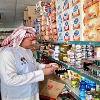 بلدية #بارق تغلق منشأتين غذائية و ٣ مطاعم ببارق والمنظر وربيعة