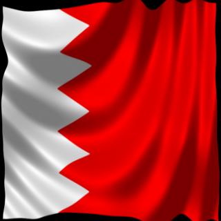 """#البحرين تُرحب بدعوة #السعودية لعقد إجتماع طارئ لبحث تصريحات """"نتنياهو"""""""