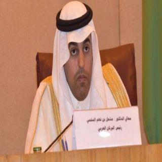 رئيس #البرلمان_العربي يُدين تصريحات نتنياهو بضم أراضي عربية محتلة