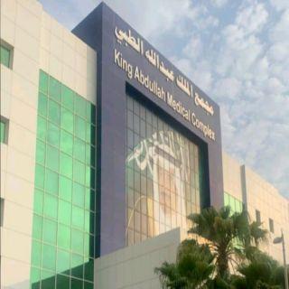 """فريق طبي بمجمع الملك عبدالله في جدة ينجح في إستئصال ورم """" الغدة النخامية """" لشاب ثلاثيني"""