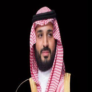 #ولي_العهد يوجه بترميم قصر الأميرة نورة بنت عبدالرحمن (قصر الشمسية) على نفقته الخاصة.
