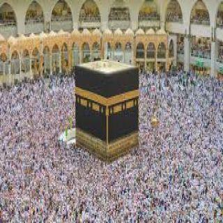 رسمياً..المملكة تُلغي رسوم تكرار العمرة